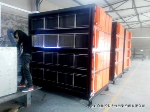 热处理废气净化达标治理设备