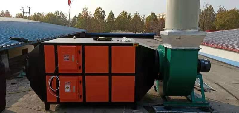 有机废气治理净化环保设备