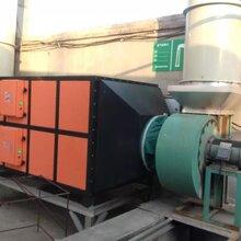 有机废气治理设备废气净化处理设备废气环保设备