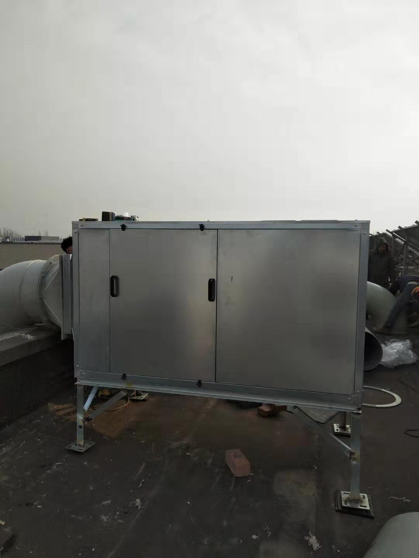 热处理油烟废气净化处理排放设备
