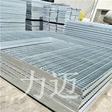 不銹鋼鋼格板防滑鋼格板復合鋼格板廠圖片