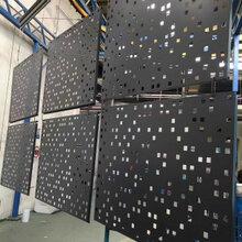 设计生港建材冲孔铝单板需要注意什么问题