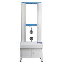 聚丙烯PP拉力试验机材料测试仪