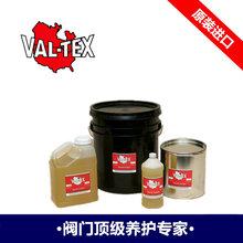 美国VAL-TEX沃泰斯80+FTFE阀门密封脂全国价格
