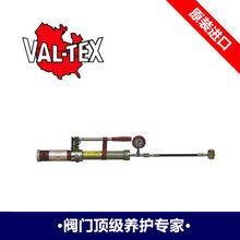 美国VAL-TEX沃泰斯1400手动注脂枪产品咨询