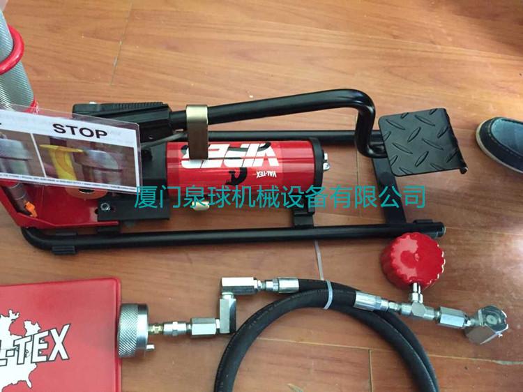 QS-1800A,VAL-TEX腳踏式閥門注脂槍價格
