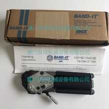 BAND-IT扎帶機A91079報價圖片