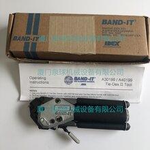 BAND-IT扎带机A91079报价图片