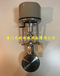 BADGER伺服電機控制閥1/4NPT/RC250/1.4539報價