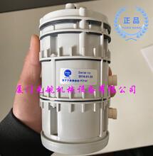 EVAC.5775500真空馬桶控制器現貨圖片