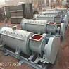 熱銷SJ型雙軸粉塵加濕攪拌機干粉石漿攪拌機混合機