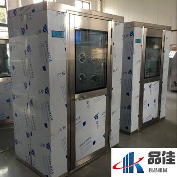 不锈钢风淋室生产厂家品佳机械安装上门售后无忧