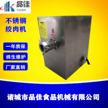 品牌不銹鋼大型凍肉絞肉機雞鴨鵝禽類絞肉機廠家直銷圖片