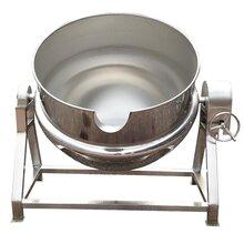 可傾式攪拌熬制炒鍋品佳機械供應蒸汽立式夾層鍋圖片