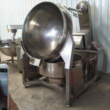 品佳電加熱夾層鍋藥膏熬制攪拌鍋自動控溫圖片