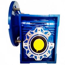 NMRV025-蜗轮减速机