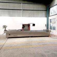 嫩豆干连续式真空包装机520真空包装机包装设备