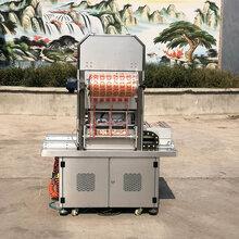 小吃盒式气调锁鲜机360碗式真空包装机