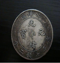 广州古董瓷玉钱币字画最快变现平台