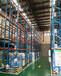 阿干達冷藏恒溫危險化學品倉庫