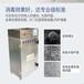 廣州銀行現金消毒紫外線消毒柜