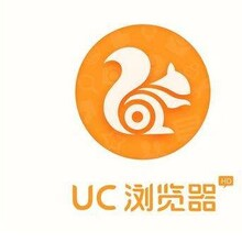 UC广告投放电话图片