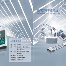 廣州市倍電共享充電寶招商加盟圖片