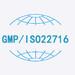 贵州化妆品GMP认证ISO22716体系认证