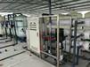 麗水雙級反滲透水處理設備達方生產純水設備