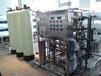 湖南水處理設備廠家長沙純水設備哪家好達方反滲透設備