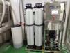 江蘇去離子水設備蘇州軟化水設備