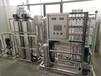 合肥工业水处理设备反渗透纯水设备