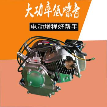 電動車增程器對電瓶的保護