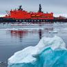 北极航线主要邮轮