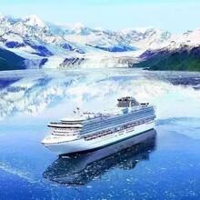 阿拉斯加游轮经历,阿拉斯加邮轮体验,阿拉斯加风景篇图片