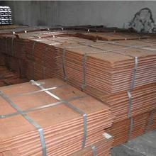 電解銅市場發展勢頭強勁,有渠道隨時聯系圖片
