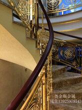 安徽时尚感的新时代镀金别墅楼梯护栏图片