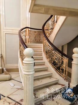 新概念新作风奥金斯别墅铝艺楼梯扶手