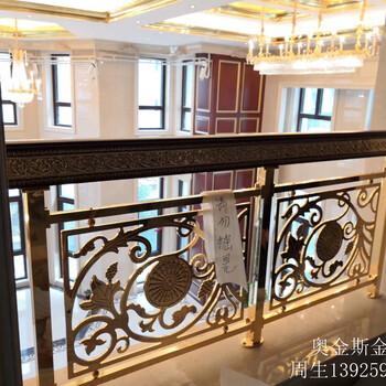 福建艺术24K金铜楼梯护栏酒店别墅家居选