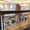 24K金铜楼梯护栏