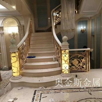 奥金斯别墅雕花铜楼梯扶手艺术品的规范