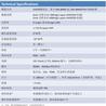 UV双声道COD传感器河南供应商