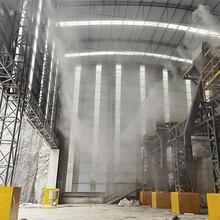 煤炭厂降尘设备,厂房降尘,工厂道路降尘设备厂家图片