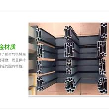 杭州双玻百叶隔断供应图片