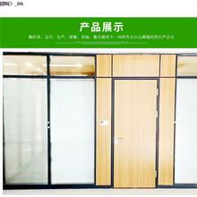 杭州办公隔断价格图片