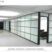 开封办公室玻璃隔断价格图片