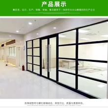江门办公室玻璃隔断厂家批发图片