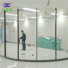 西安办公室玻璃隔断厂家批发图片