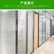 福州玻璃隔断厂家直销图片