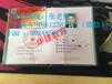 浙江麗水19年電焊工管道工健康管理師物業經理幼兒教師物業管理師項目經理電焊工管